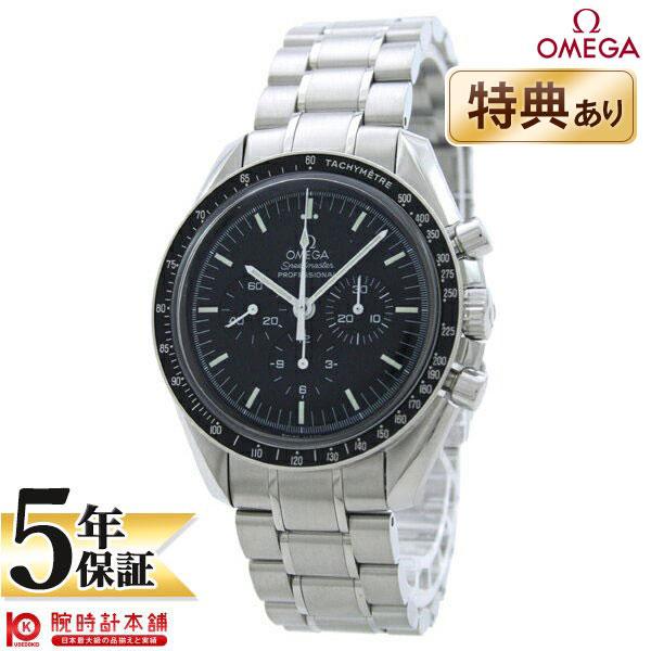 【ショッピングローン24回金利0%】オメガ スピードマスター OMEGA プロフェッショナル クロノグラフ 3570.50 [海外輸入品] メンズ 腕時計 時計【あす楽】