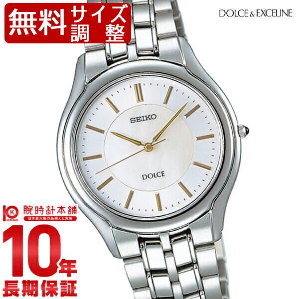 セイコー ドルチェ&エクセリーヌ DOLCE&EXCELINE SACL009 [正規品] メンズ 腕時計 時計【24回金利0%】