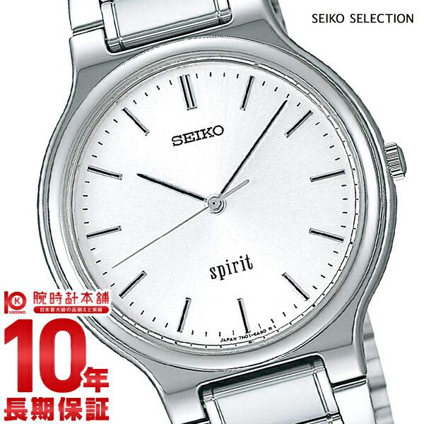 セイコーセレクション SEIKOSELECTION SCDP003 [正規品] メンズ 腕時計 時計