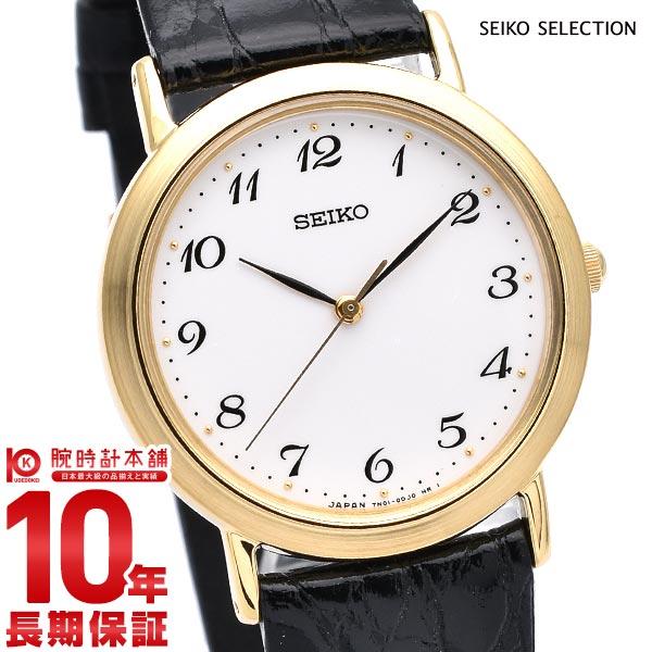 セイコーセレクション SEIKOSELECTION SCDP030 [正規品] レディース 腕時計 時計(予約受付中)