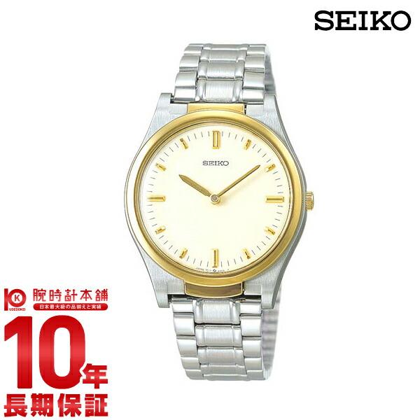 セイコー SEIKO 盲人時計 クオーツ SQBR014 [正規品] メンズ 腕時計 時計
