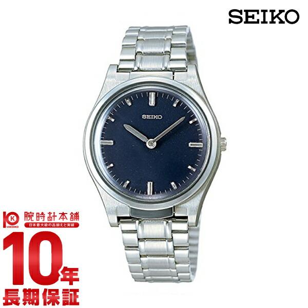 最大1200円割引クーポン対象店 セイコー SEIKO クオーツ SQBR016 [正規品] メンズ 腕時計 時計