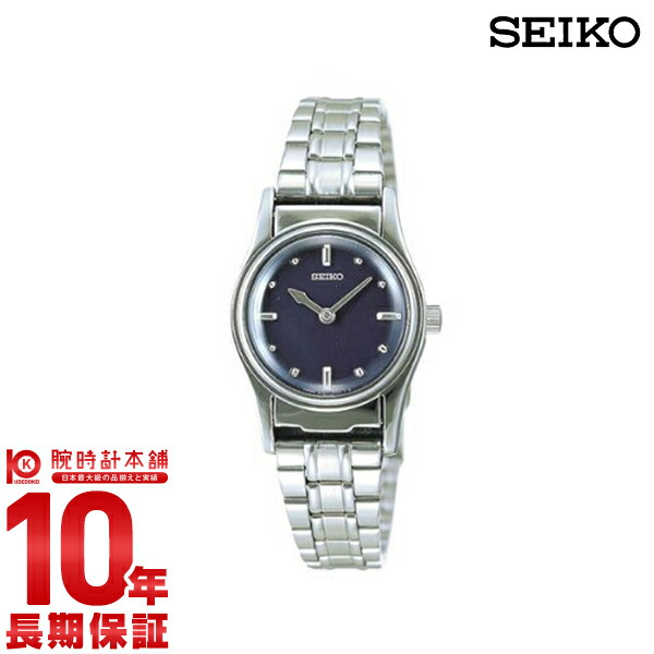セイコー SEIKO クオーツ SQWK026 [正規品] レディース 腕時計 時計