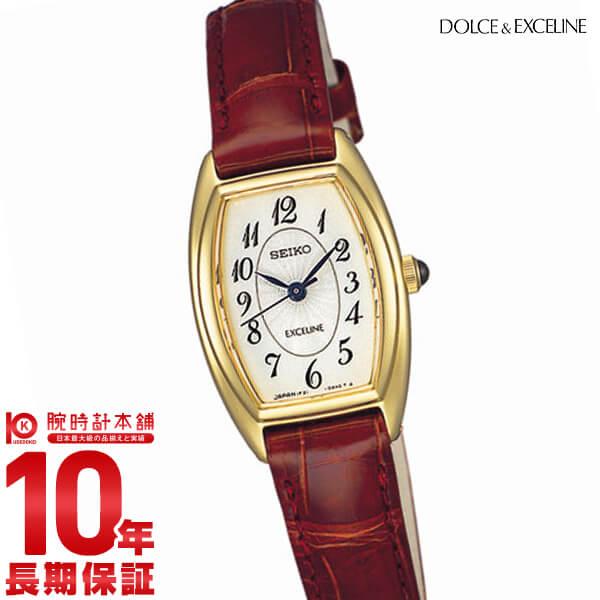 最大1200円割引クーポン対象店 セイコー ドルチェ&エクセリーヌ DOLCE&EXCELINE SWDB062 [正規品] レディース 腕時計 時計【24回金利0%】