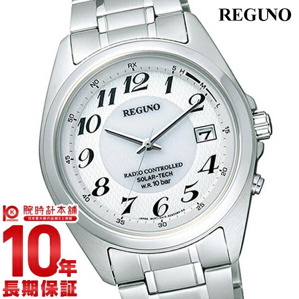 【店内ポイント最大43倍&最大2000円OFFクーポン!9日20時から】シチズン レグノ REGUNO ソーラー電波 RS25-0347H [正規品] メンズ 腕時計 時計