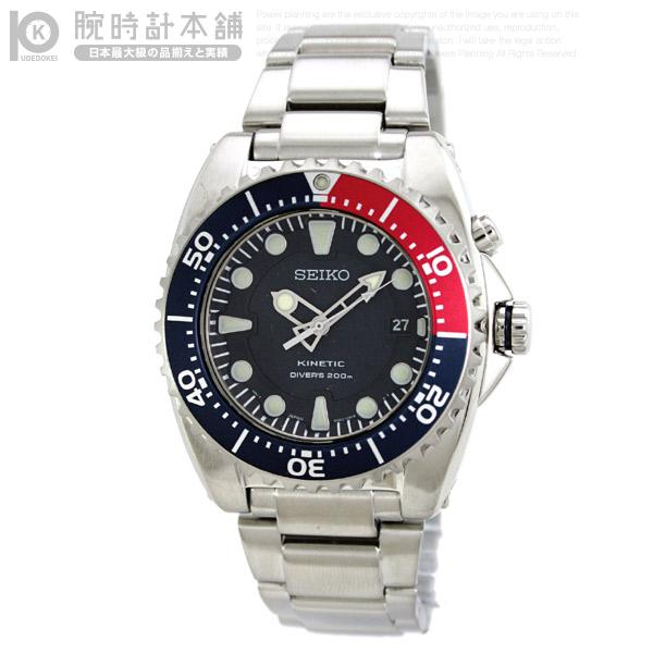 DIVERS [海外輸入品] セイコー逆輸入モデル ダイバーズ 200m防水 キネティック SKA369P1 メンズ 腕時計 時計