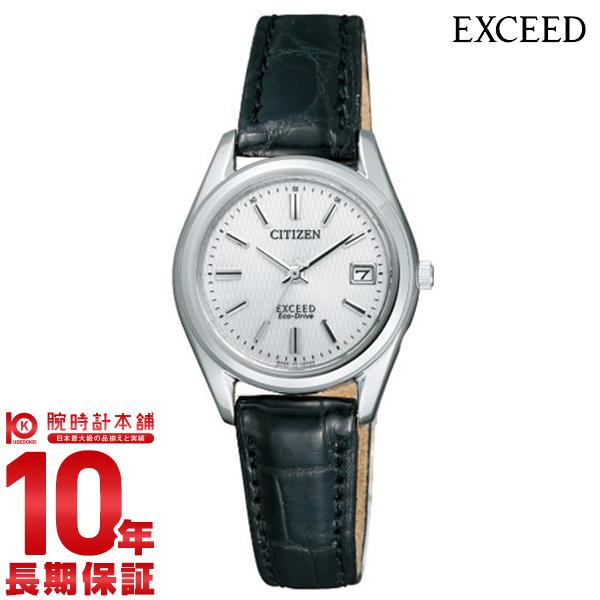 シチズン エクシード EXCEED ワールドタイム ソーラー電波 EAD75-2941 [正規品] レディース 腕時計 時計【24回金利0%】