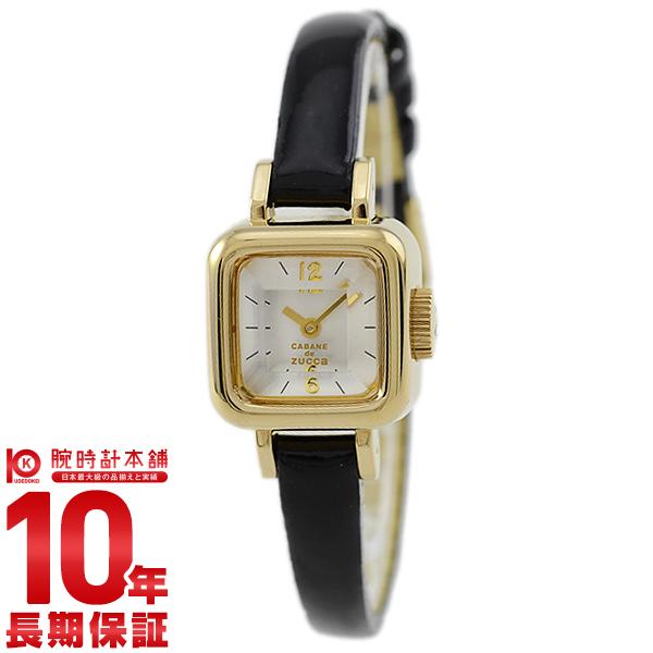 カバンドズッカ CABANEdeZUCCa キャラメル AWGP007 [正規品] レディース 腕時計 時計【あす楽】