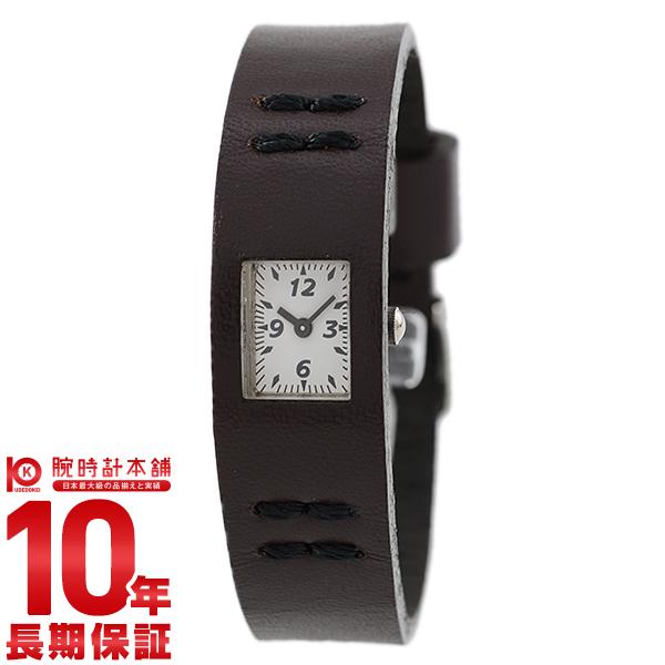 カバンドズッカ CABANEdeZUCCa チューインガム ボーイズサイズ AWGK020 [正規品] メンズ 腕時計 時計