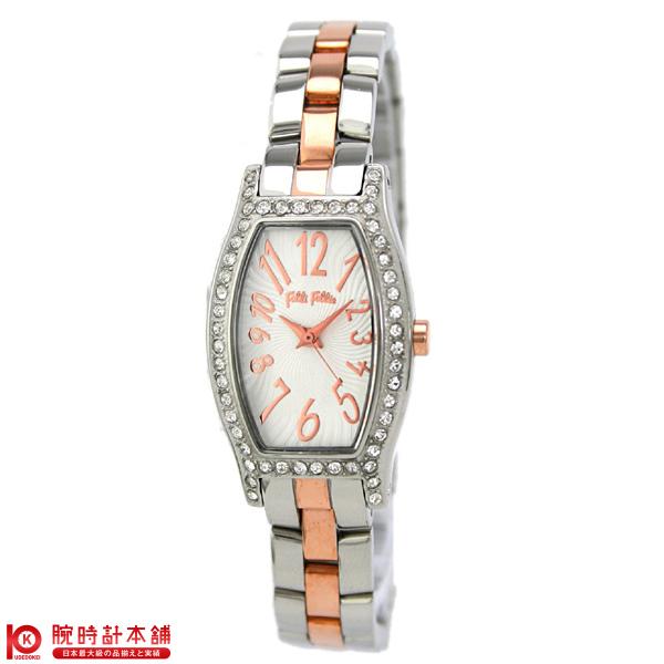 FolliFollie [海外輸入品] フォリフォリ シルバー ピンクGPコンビ WF8A026BPZ レディース 腕時計 時計