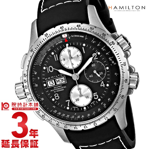 【ショッピングローン24回金利0%】ハミルトン カーキ 腕時計 HAMILTON アビエイションX-ウィンド ミリタリー クロノグラフ H77616333 [海外輸入品] メンズ 時計