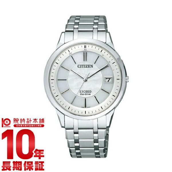 公民超過超越 EBG74-5024 男裝手錶手錶