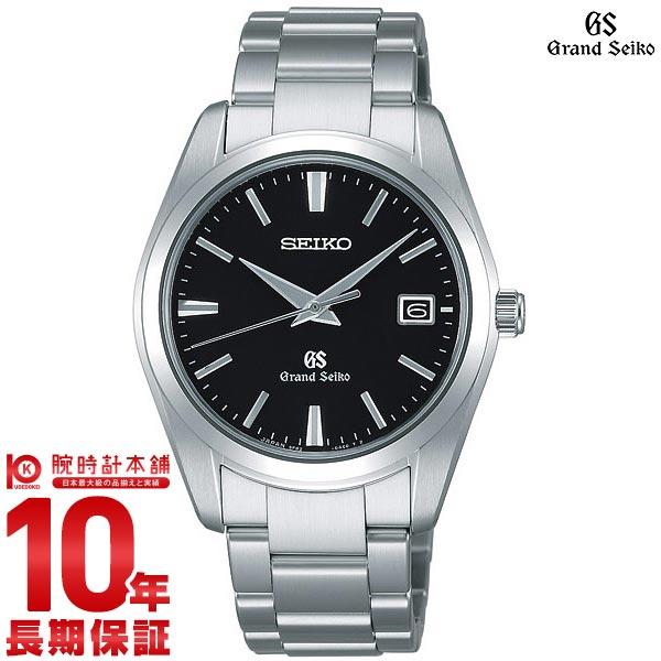 【当店ポイント最大38倍!30日23:59まで】セイコー グランドセイコー GRANDSEIKO 9Fクオーツ 10気圧防水 ブラック SBGX061 [正規品] メンズ 腕時計 時計