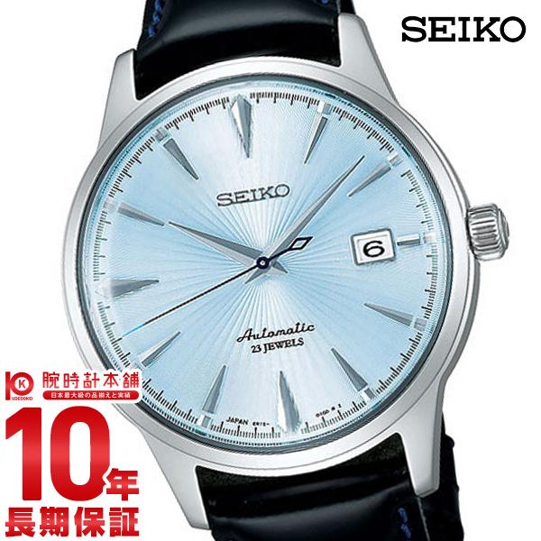 세이 코 기계 SEIKO Mechanical 칵테일 타임 SARB065 남성용 시계 실버 # 75601