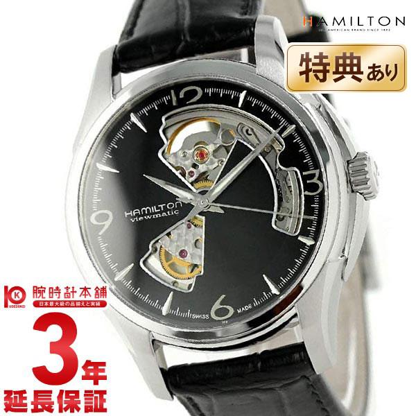 【ショッピングローン24回金利0%】ハミルトン ジャズマスター 腕時計 HAMILTON オープンハート H32565735 [海外輸入品] メンズ 時計【あす楽】
