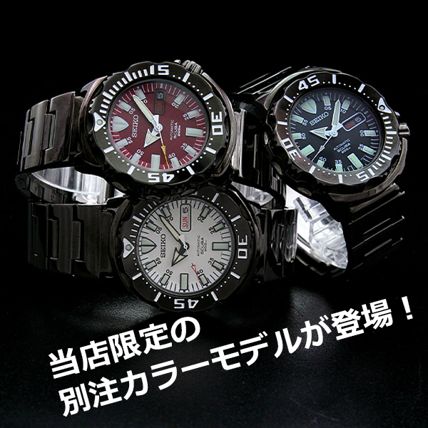 Diver's SZEN002 black #17080