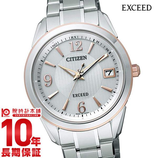 【店内最大37倍!28日23:59まで】シチズン エクシード EXCEED ワールドタイム ソーラー電波 EBG74-5072 [正規品] メンズ 腕時計 時計【36回金利0%】