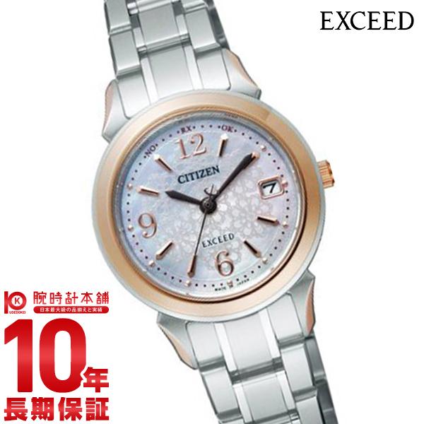 シチズン エクシード EXCEED ソーラー電波 EBD75-5072 [正規品] レディース 腕時計 時計【36回金利0%】