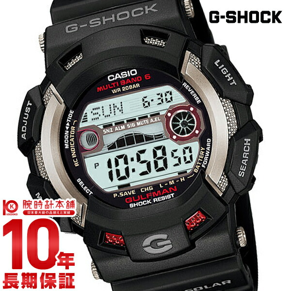 カシオ Gショック G-SHOCK マスターオブG GULFMAN ガルフマン MULTIBAND6 タフソーラー電波 GW-9110-1JF [正規品] メンズ 腕時計 時計(予約受付中)