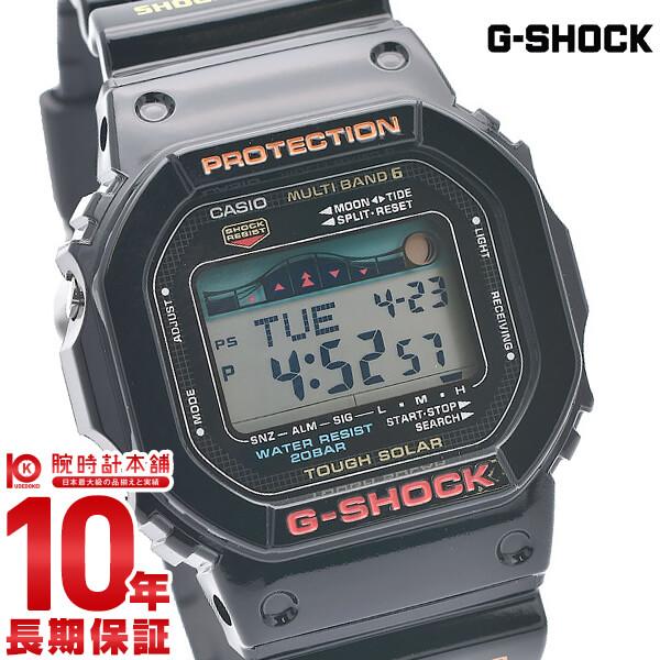 カシオ Gショック G-SHOCK G-LIDE ジーライド タフソーラー 電波時計 MULTIBAND6 GWX-5600-1JF [正規品] メンズ 腕時計 時計(予約受付中)