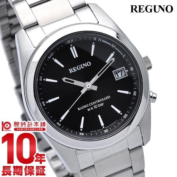 最大1200円割引クーポン対象店 シチズン レグノ REGUNO ソーラー電波 RS25-0483H [正規品] メンズ 腕時計 時計