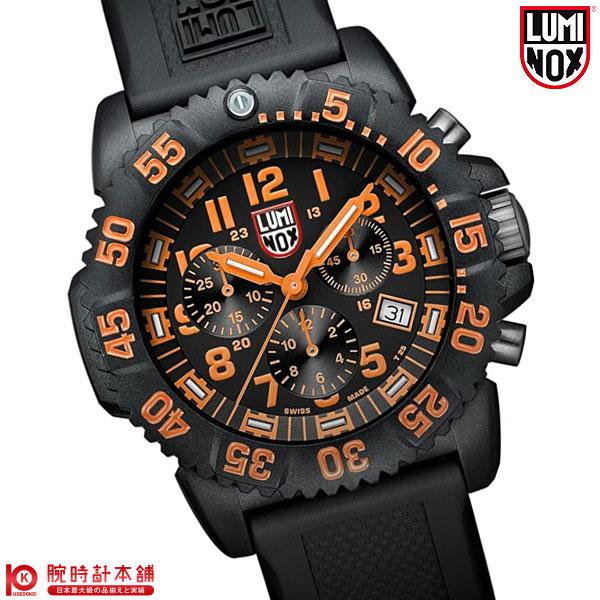 Luminox LUMINOX Navy Seals colormark series T25 notation military chronograph 3089 mens watch watches