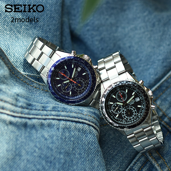 【店内最大37倍!28日23:59まで】SEIKO セイコー パイロットクロノグラフ 逆輸入モデル(正規品) SND253P1/SND255P1 メンズ 腕時計 誕生日 入学 就職 記念日【あす楽】