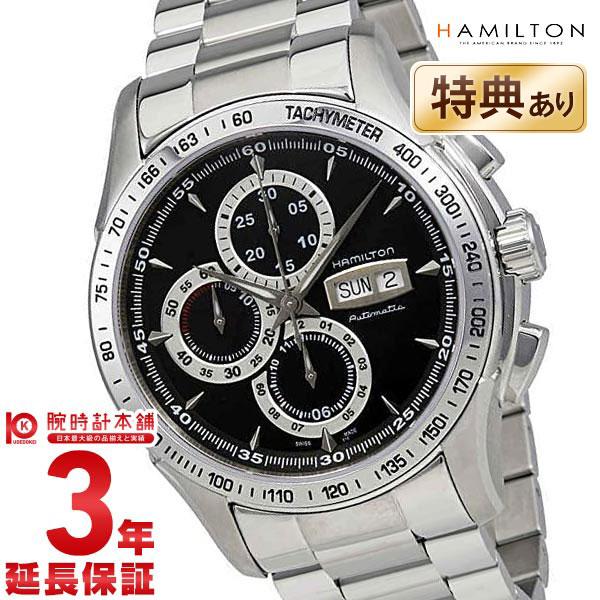 【ショッピングローン24回金利0%】ハミルトン ジャズマスター 腕時計 HAMILTON ロード H32816131 [海外輸入品] メンズ 時計