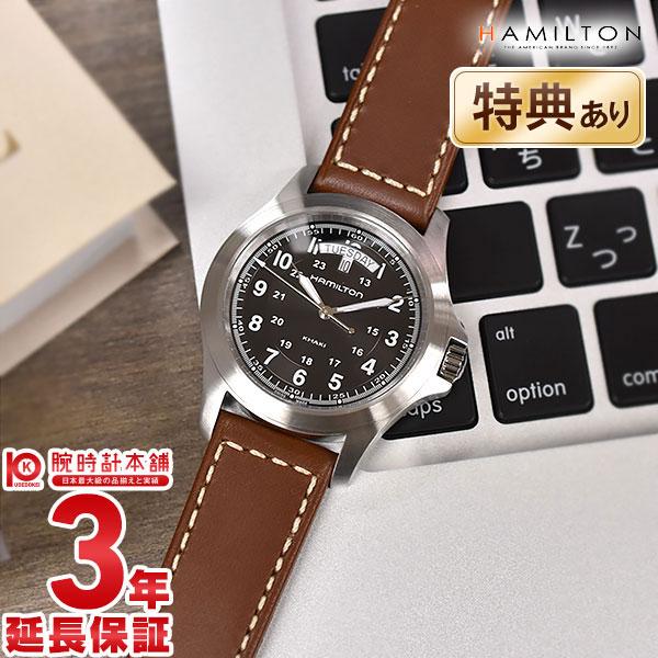 ハミルトン カーキ フィールド 腕時計 HAMILTON キング ミリタリー H64451533 [海外輸入品] メンズ 時計【24回金利0%】【あす楽】