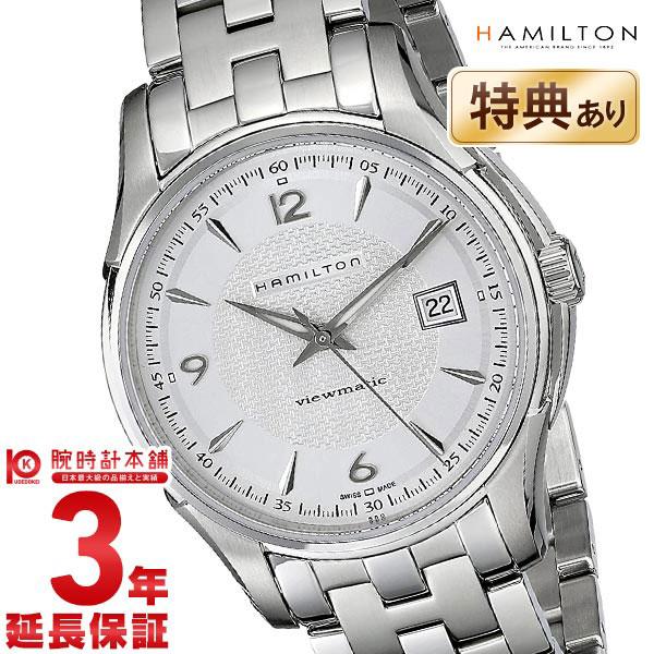 【ショッピングローン24回金利0%】ハミルトン ジャズマスター 腕時計 HAMILTON ビューマチック40mm H32515155 [海外輸入品] メンズ 時計