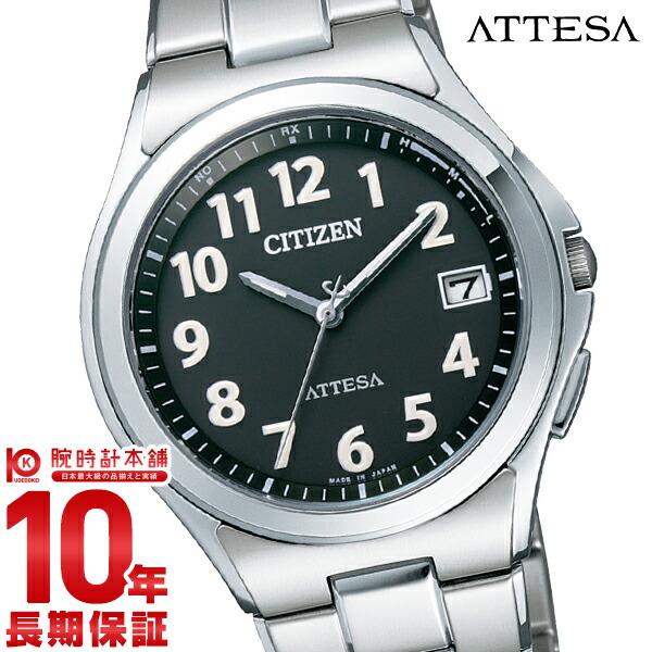 シチズン アテッサ ATTESA エコドライブ ソーラー電波 ビジネス 人気 ATD53-2846 [正規品] メンズ 腕時計 時計【24回金利0%】