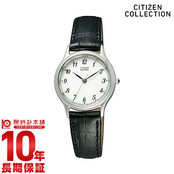 シチズンコレクション CITIZENCOLLECTION フォルマ エコドライブ ソーラー FRB36-2251 [正規品] レディース 腕時計 時計