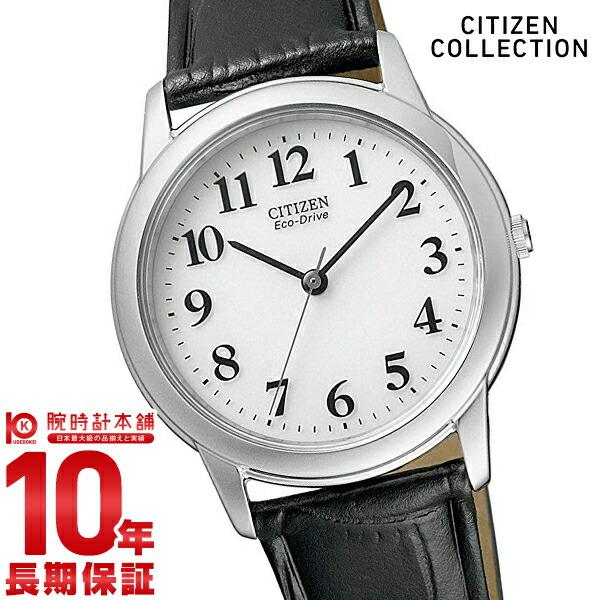 最大1200円割引クーポン対象店 シチズンコレクション CITIZENCOLLECTION エコドライブ ソーラー FRB59-2261 [正規品] メンズ 腕時計 時計