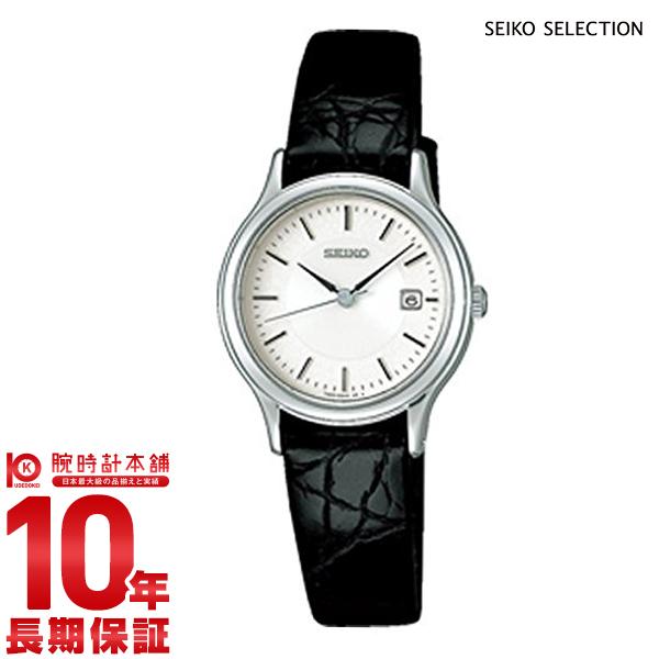 セイコーセレクション SEIKOSELECTION 10気圧防水 STTB031 [正規品] レディース 腕時計 時計(予約受付中)