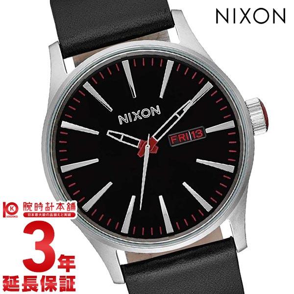 ニクソン NIXON セントリー A105-000 [海外輸入品] メンズ 腕時計 時計