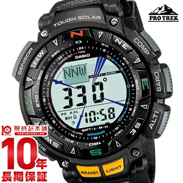 カシオ プロトレック PROTRECK ソーラー PRG-240-1JF [正規品] メンズ&レディース 腕時計 時計(予約受付中)