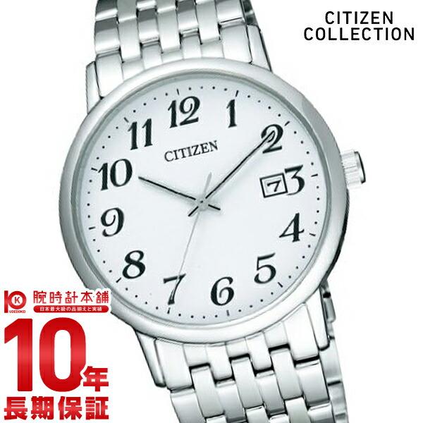 シチズンコレクション CITIZENCOLLECTION フォルマ エコドライブ ペアモデル ソーラー BM6770-51B [正規品] メンズ 腕時計 時計