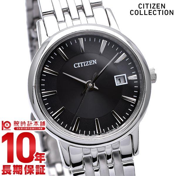 シチズンコレクション CITIZENCOLLECTION フォルマ エコドライブ ペアモデル ソーラー EW1580-50G [正規品] レディース 腕時計 時計