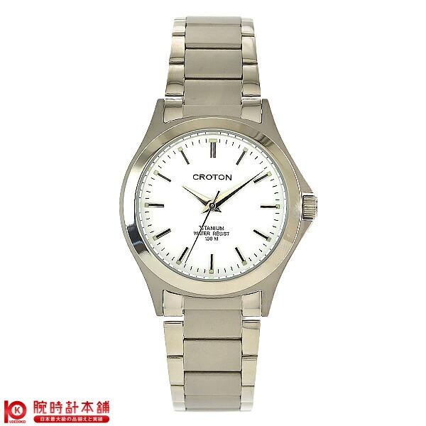 【ポイント最大24倍!9日20時より】クロトン CROTON ホワイト HS529B [国内正規品] メンズ 腕時計 時計【あす楽】