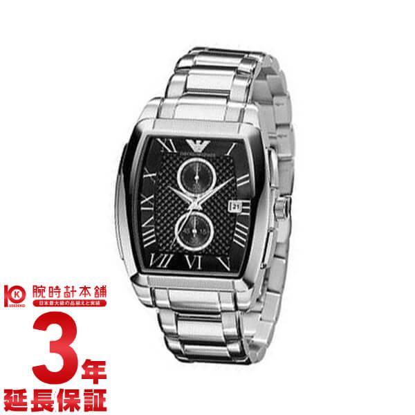 [An EMPORIO ARMANI, Emporio Armani mens AR [ARMANI, 0937 / Emporio Armani Armani watch watch watch.