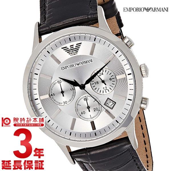 【店内ポイント最大43倍&最大2000円OFFクーポン!9日20時から】EMPORIOARMANI [海外輸入品] エンポリオアルマーニ AR2432 メンズ 腕時計 時計
