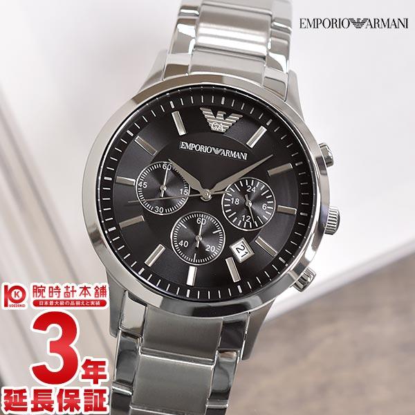 【店内ポイント最大43倍&最大2000円OFFクーポン!9日20時から】エンポリオアルマーニ EMPORIOARMANI クロノグラフ クロノグラフ AR2434 [海外輸入品] メンズ 腕時計 時計【あす楽】