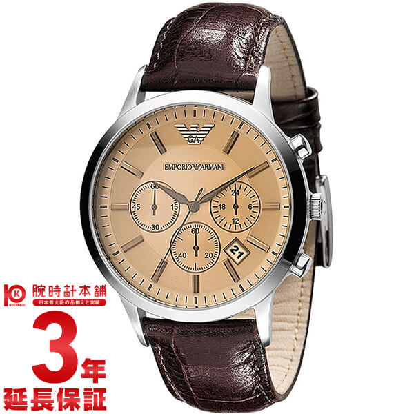 最大1200円割引クーポン対象店 エンポリオアルマーニ EMPORIOARMANI クロノグラフ AR2433 [海外輸入品] メンズ 腕時計 時計