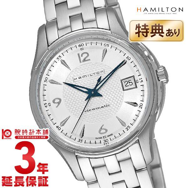 【ポイント最大43倍!&最大2000円OFFクーポン!11日20時から】【ショッピングローン24回金利0%】ハミルトン ジャズマスター 腕時計 HAMILTON ビューマチック37mm H32455157 [海外輸入品] メンズ 時計