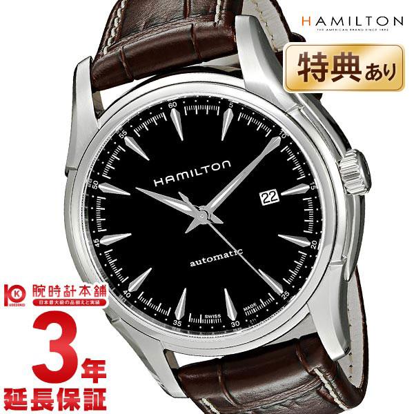 【ショッピングローン24回金利0%】ハミルトン ジャズマスター 腕時計 HAMILTON ビューマチック44mm H32715531 [海外輸入品] メンズ 時計