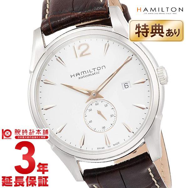 【ショッピングローン24回金利0%】ハミルトン ジャズマスター 腕時計 HAMILTON スリムプチセコンド H38655515 [海外輸入品] メンズ 時計【あす楽】