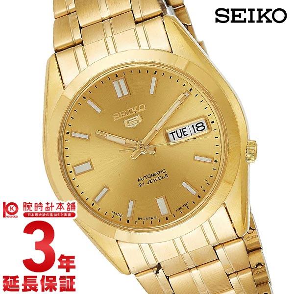 【店内最大37倍!28日23:59まで】セイコー 逆輸入モデル SEIKO5 機械式(自動巻き) SNKE92J1 [海外輸入品] メンズ 腕時計 時計