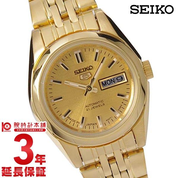 セイコー 腕時計 逆輸入モデル SEIKO5 機械式(自動巻き) SYMA38J1 [海外輸入品] レディース 腕時計 時計