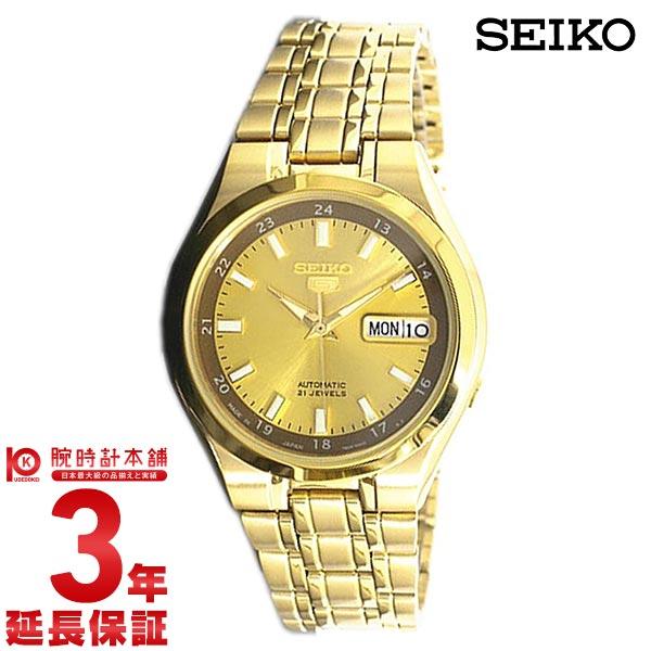 最大1200円割引クーポン対象店 【最安値挑戦中】セイコー5 腕時計 逆輸入モデル SEIKO5 機械式(自動巻き) SNKG26J1 [海外輸入品] メンズ 腕時計 時計