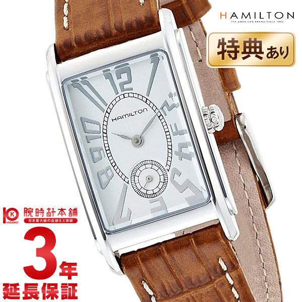 【最安値挑戦中】ハミルトン 腕時計 HAMILTON アードモアミディアム H11411553 [海外輸入品] メンズ 時計【あす楽】